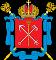 Государственное бюджетное дошкольное образовательное учреждение детский сад № 77 Невского района Санкт-Петербурга